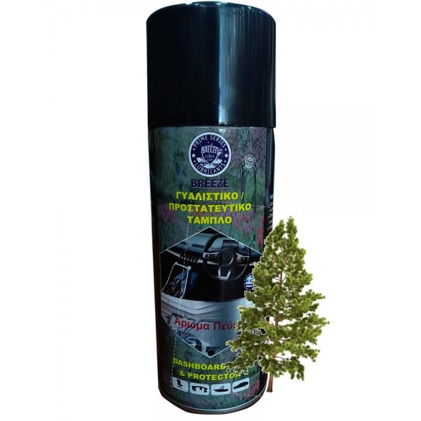 Γυαλιστικό & Προστατευτικό Ταμπλό BREEZE με Άρωμα Πεύκου 400ml