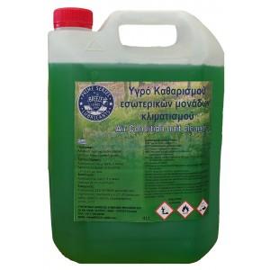 Υγρό Καθαρισμού Εσωτερικών Μονάδων Κλιματισμού BREEZE 4lt Χημικά